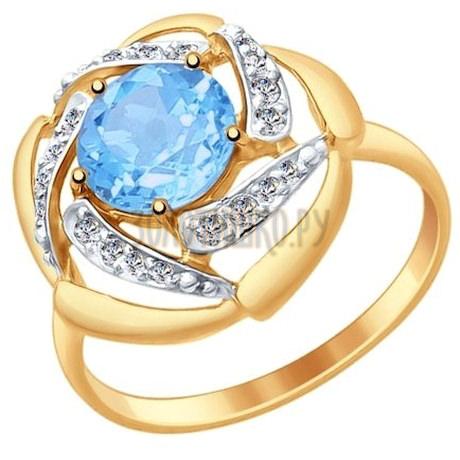 Золотое кольцо 714874