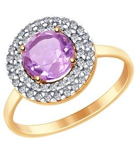 Золотое кольцо 714975