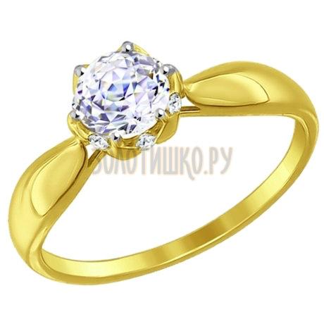Золотое кольцо с фианитами 81010272-2