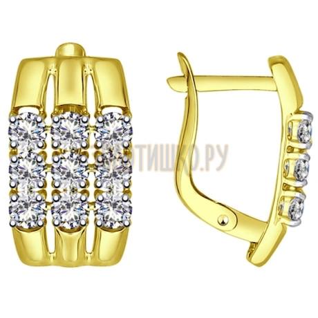 Золотые серьги с фианитами 81020275-2