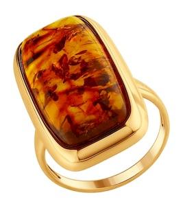 Серебряное кольцо с прессованным янтарем 83010041
