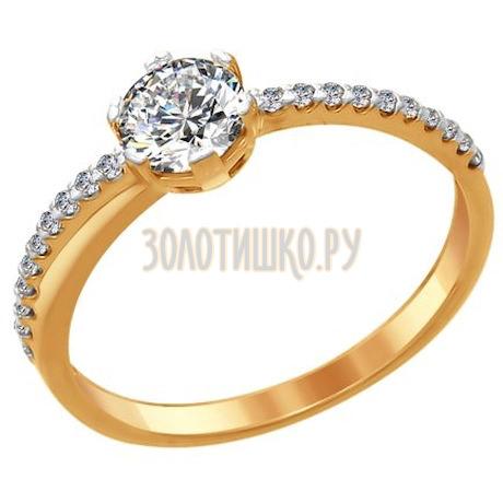 Серебряное кольцо 89010074
