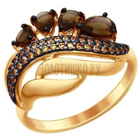 Серебряное кольцо 92011420