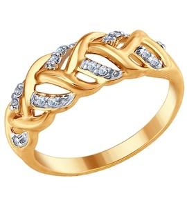 Серебряное кольцо с фианитами 93010677