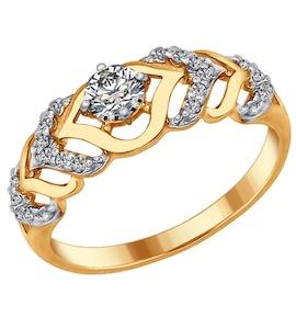 Серебряное кольцо с фианитами 93010678