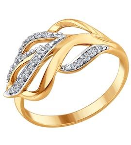 Серебряное кольцо с фианитами 93010680