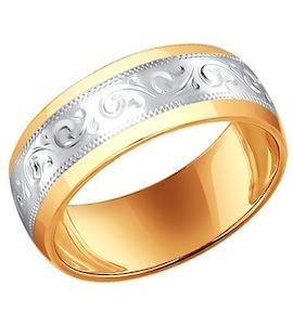 Серебряное кольцо 93110008