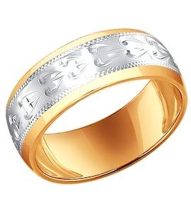 Серебряное кольцо 93110010