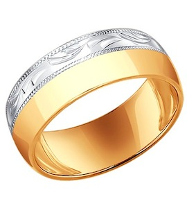 Серебряное кольцо 93110011