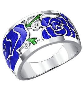 Серебряное кольцо с эмалью и фианитами 94010539