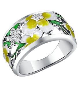 Серебряное кольцо с эмалью и фианитами 94010611