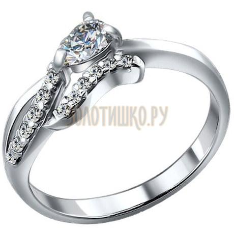 Серебряное кольцо с фианитами 94010723