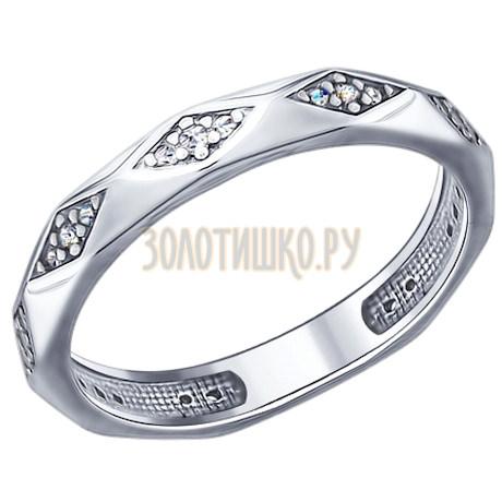 Серебряное кольцо 94012400