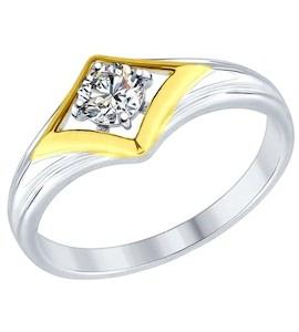 Серебряное кольцо с фианитом 94012599
