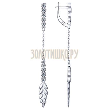 Длинные серебряные серьги 94022688