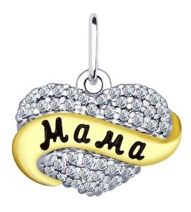 Серебряная подвеска с эмалью и фианитами 94031959