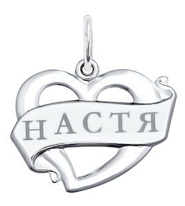 Серебряная подвеска 94100050