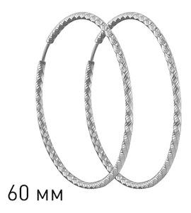 Серебряные серьги конго 94140036