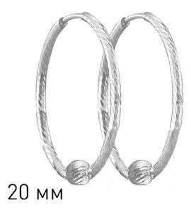Серебряные серьги конго 94140037