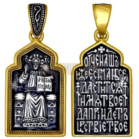 Серебряная подвеска с эмалью 95030159
