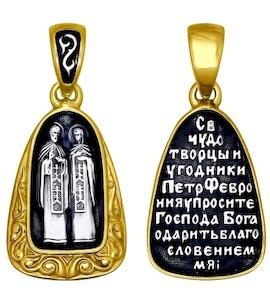 Серебряная подвеска с эмалью 95030160