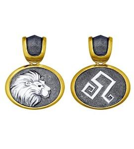 """Серебряная подвеска """"знак зодиака"""" 95030166"""