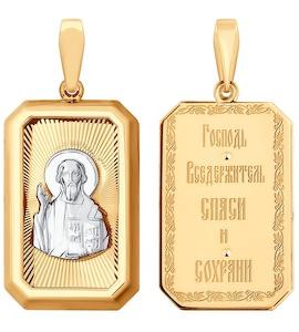 Подвеска из комбинированного золота с алмазной гранью и лазерной обработкой 035410