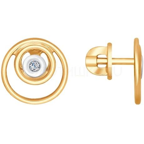 Серьги из золота с бриллиантами 1021219
