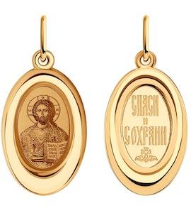 Подвеска из золота с эмалью и лазерной обработкой 104147