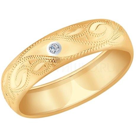 Кольцо из золота с гравировкой с бриллиантом 1110190