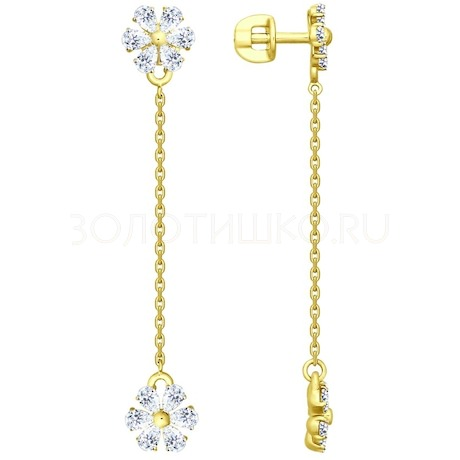 Серьги из желтого золота со Swarovski Zirconia 81020335-2