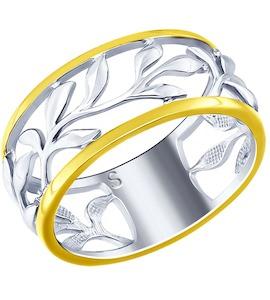 Кольцо из золочёного серебра 94012512