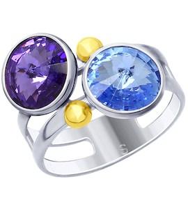 Кольцо из золочёного серебра с синим и сиреневым кристаллами Swarovski 94012605
