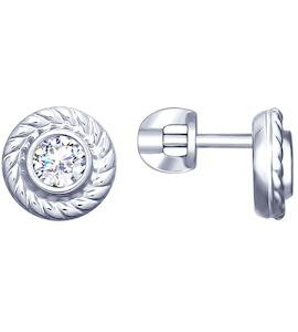Серьги из серебра с фианитами 94022870