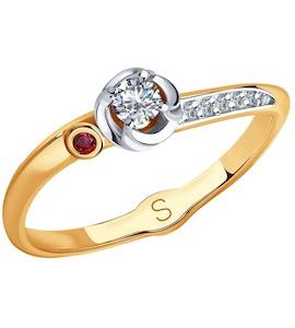 Кольцо из золота с фианитами 017792