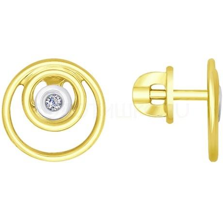 Серьги из желтого золота с бриллиантами 1021219-2