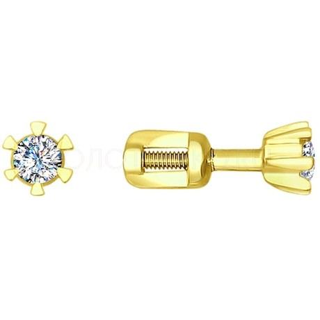 Серьги из желтого золота с бриллиантами 1021253
