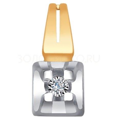 Подвеска из комбинированного золота с алмазной гранью с бриллиантом 1030698