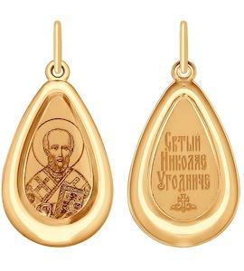 Подвеска из золота с эмалью и лазерной обработкой 104157