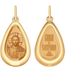 Подвеска из золота с эмалью и лазерной обработкой 104158