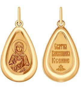 Подвеска из золота с эмалью и лазерной обработкой 104160