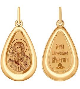 Подвеска из золота с эмалью и лазерной обработкой 104161