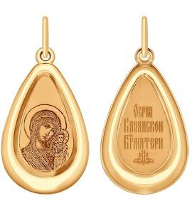 Подвеска из золота с эмалью и лазерной обработкой 104163