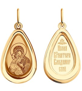 Подвеска из золота с эмалью и лазерной обработкой 104164