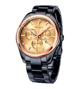 Мужские часы из золота и стали Black Edition 139.01.72.000.02.01.3