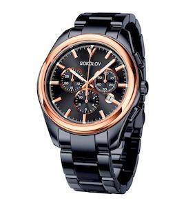 Мужские часы из золота и стали Black Edition 139.01.72.000.03.01.3