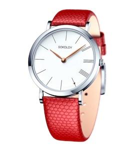 Женские серебряные часы 152.30.00.000.01.04.2