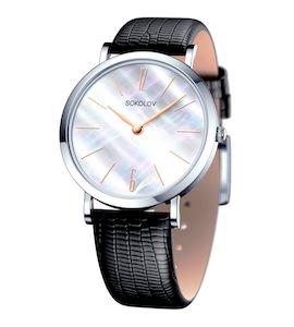 Женские серебряные часы 152.30.00.000.06.01.2