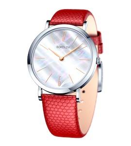 Женские серебряные часы 152.30.00.000.06.04.2
