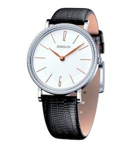Женские серебряные часы 153.30.00.001.05.01.2